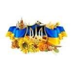 Действующие (актуальные) Национальные стандарты Украины (ДСТУ ), межгосударственные стандарты (ГОСТы) на Зерновые, бобовые, масличные культуры, продукты их переработки, муку, корма, комбикорма